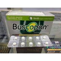ブスコパン 10mg(Buscopan 10mg)100錠×1箱(1回発送)
