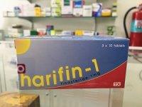 【フィナステリド】ハリフィン1(harifin-1)30錠×1箱