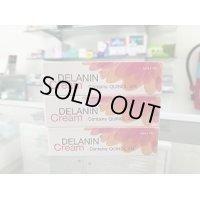 デラニン・クリーム(DELANIN cream)5g×3本(1回発送)