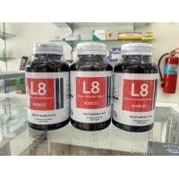 【ダイエットサプリ】リポ8(Lipo8)50錠×3ボトル(1回発送)