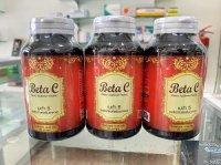 【ダイエットサプリ】ベータカーブ(Beta-Curve)50錠×3ボトル(1回発送)