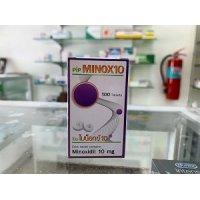 【最強10mg配合】ミノックス10(Minox10)100錠×1ボトル