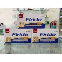 【ネット最安値宣言】フィライド 1mg(Firide 1mg)30錠×3箱(1回発送)